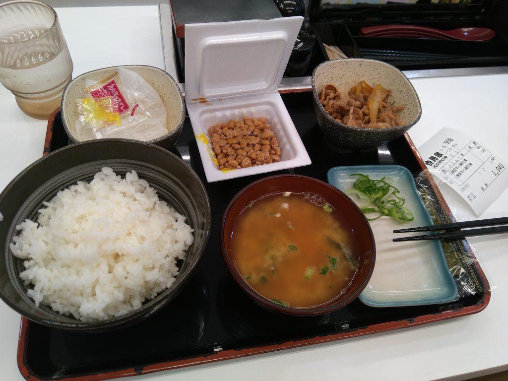 Menu Yoshinoya