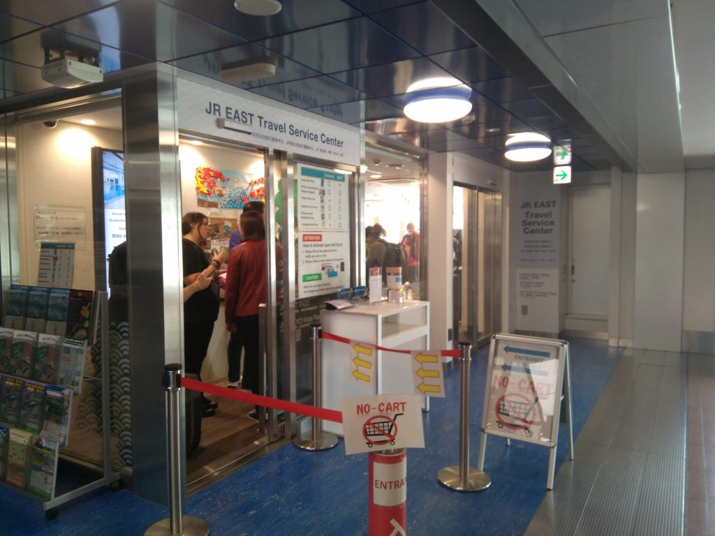 Oficina de Japan Rail del Aeropuerto de Tokio-Haneda