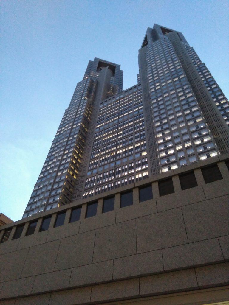 Edificio del Goierno