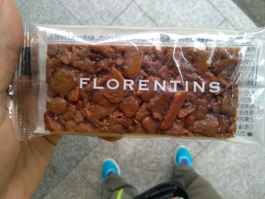 Florentinas