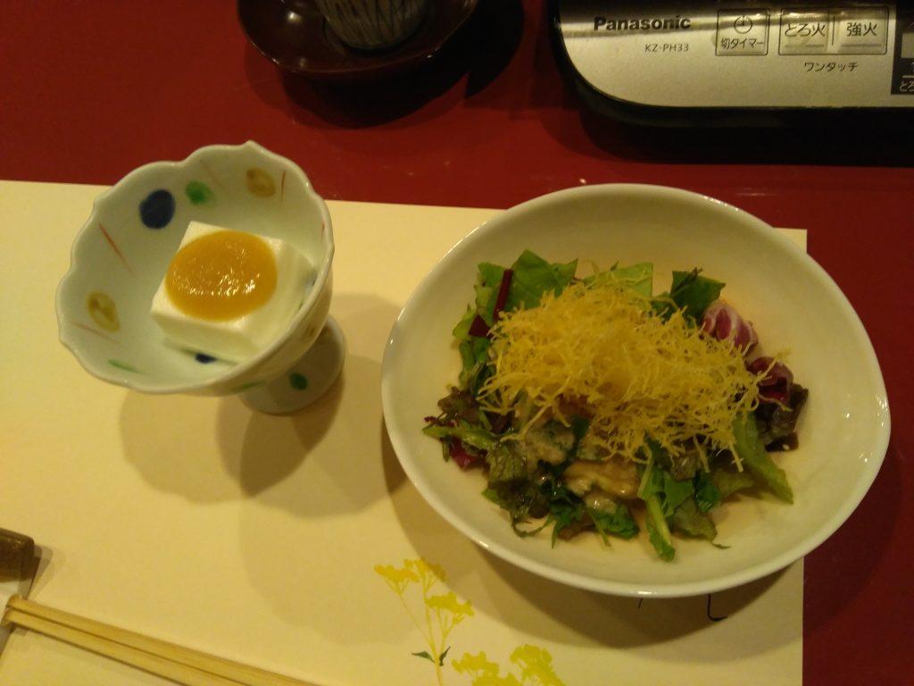 Restaurante Ume no Hana