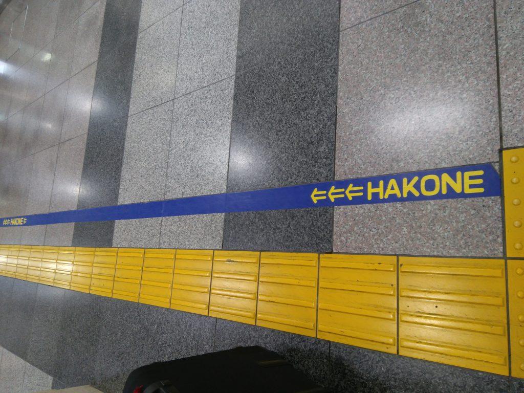 Flechas a Hakone
