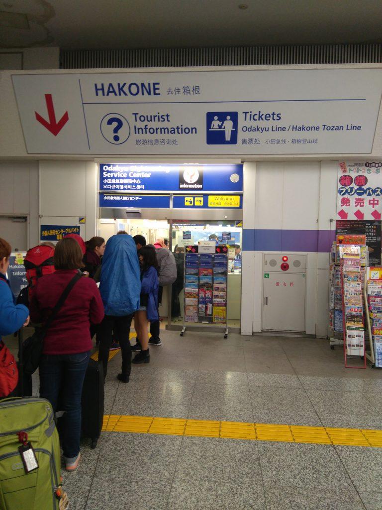Oficina de turismo de Hakone