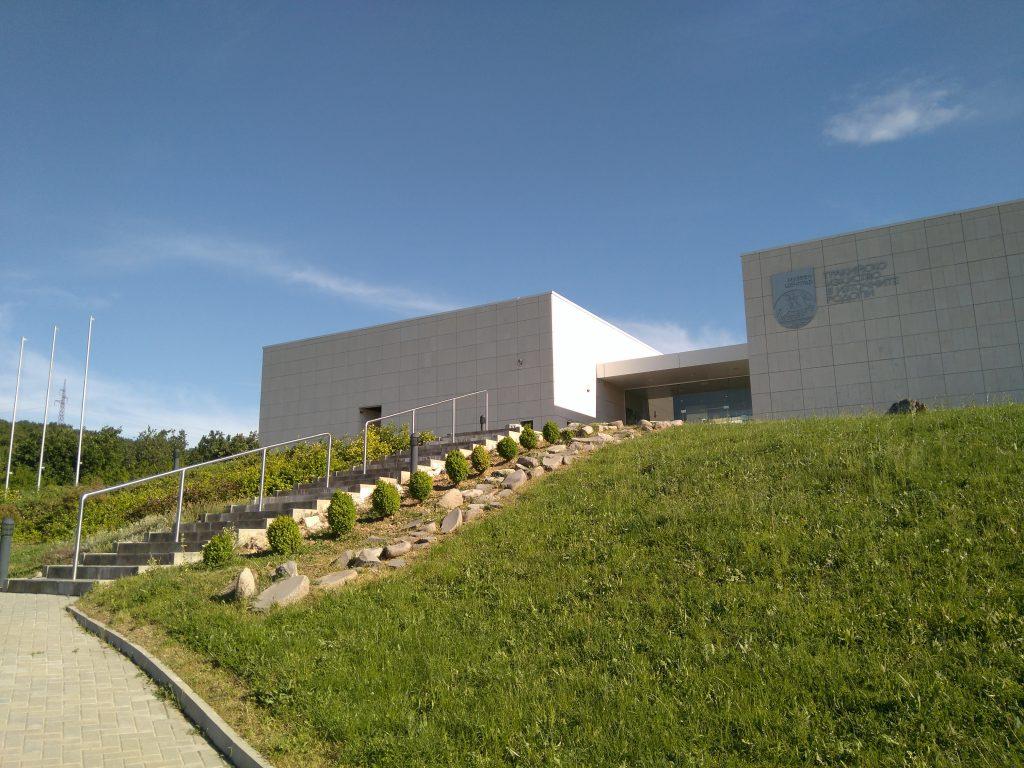 Museo de los Ródopes
