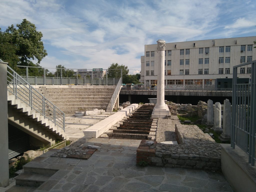 Odeón Plovdiv