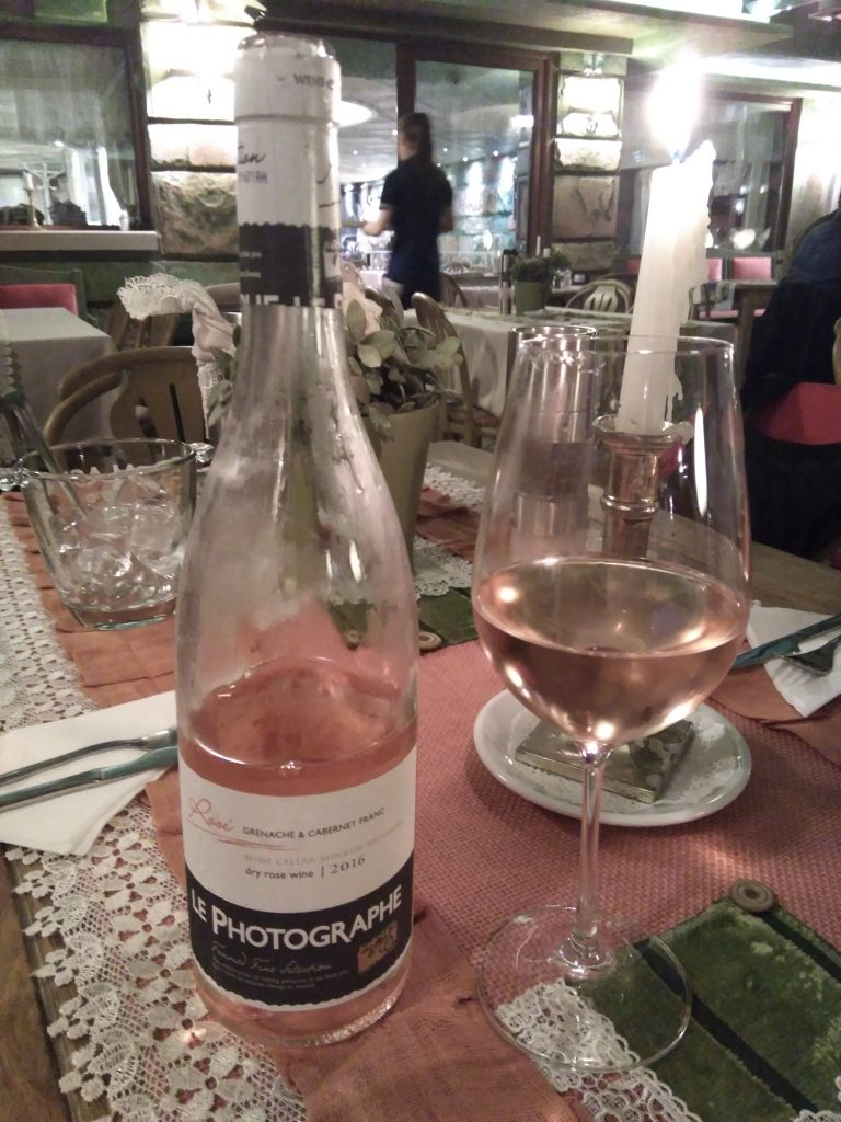 Restaurante SHTASTLIVECA en Veliko Tarnovo