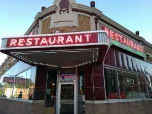Restaurante Arcade Memphis
